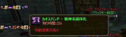ai_0003c.jpg