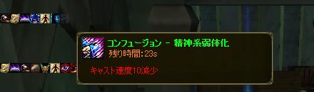 ai_0003d.jpg