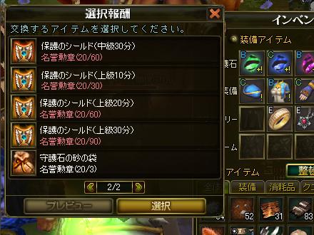 ai_0007a.jpg