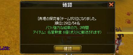 ai_0013d.jpg