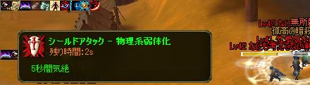 ai_0014j.jpg