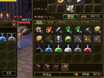 ai_0018c.jpg
