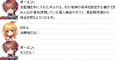 ai_0025e.jpg