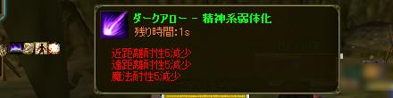 ai_0032c.jpg