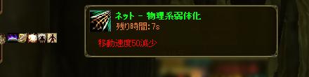 ai_0032f.jpg