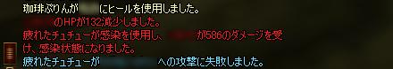 ai_0032i.jpg