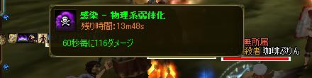 ai_0032k.jpg