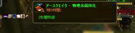 ai_0032m.jpg