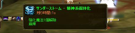 ai_0032r.jpg