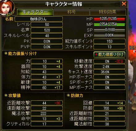 ai_0042b.jpg