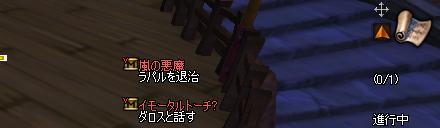 ai_0042c.jpg