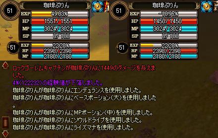 ai_0048h.jpg