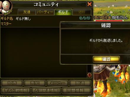 ai_0054e.jpg