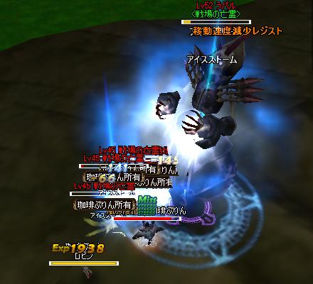 ai_0063f.jpg