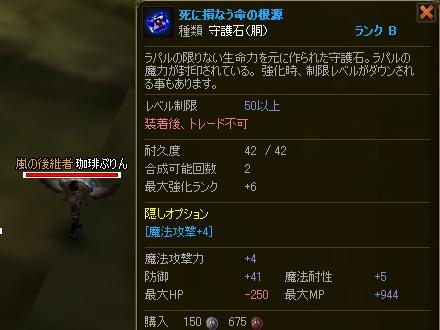 ai_0063g.jpg