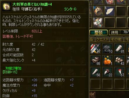 ai_0083a.jpg
