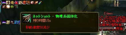 ai_0087f.jpg
