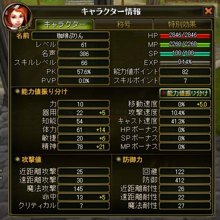 ai_0092a.jpg
