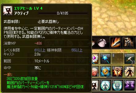 ai_0092d.jpg