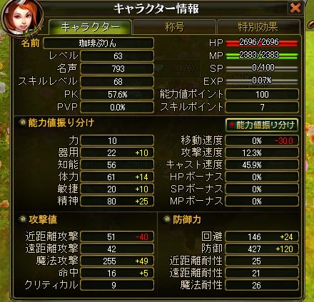 ai_0098c.jpg