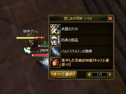 ai_0098g.jpg