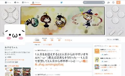 blog_0242a.jpg