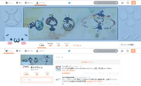 blog_0242c.jpg