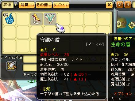dr9908a1.jpg