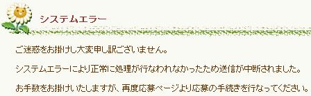 dv_0151c.jpg