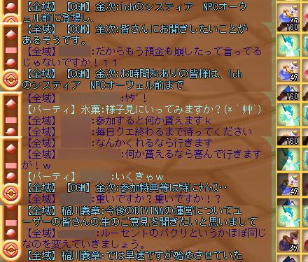 dv_0196g.jpg