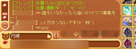 dv_0203d.jpg