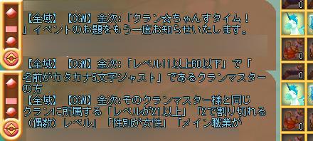 dv_0221c.jpg