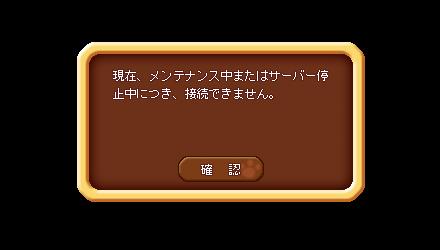 dv_0221g.jpg
