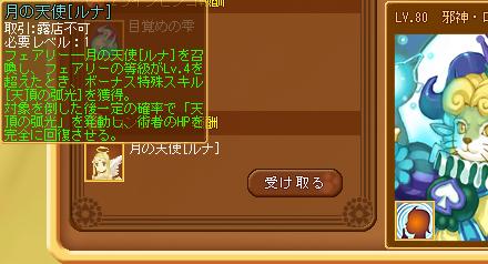 dv_0229b.jpg