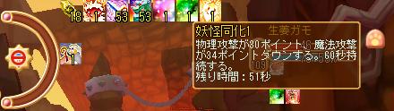 dv_0299k.jpg