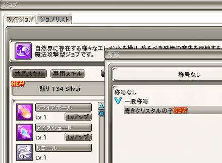 fn_0015c.jpg