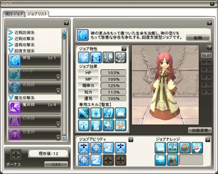 fn_0015e.jpg