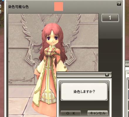 fn_0015h.jpg