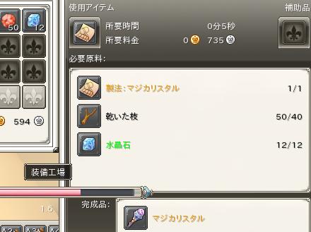 fn_0017b.jpg