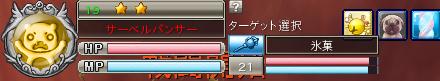 fn_0017c.jpg