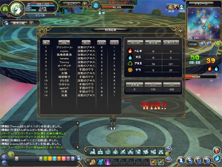 ir_0001d.jpg