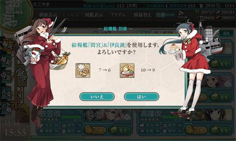 kc_0359q113.jpg