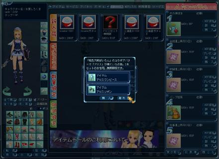 lh9877a1.jpg